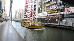 Ferry boat  moving in canal Stock Footage