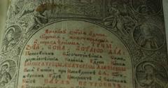 Old Book Paterik of Kiev-Pecherska Lavra Old-Slavic Style of Writing Engravings - stock footage