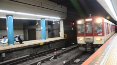 Rapid train at Numba station go to Kansai Airport in Osaka, Japan Stock Footage