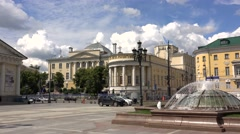 Manezhnaya Square with the Moscow Manege & Faculty of Journalism Stock Footage
