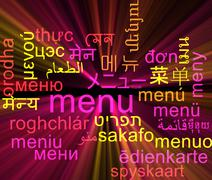 Menu multilanguage wordcloud background concept glowing Stock Illustration