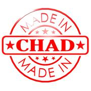 Made in Chad red seal Stock Illustration