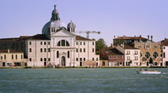Tight static shot of the Bauer Palladio Hotel on Giudecca. - stock footage