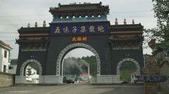 Gateway in the Liaoning Province of China. Stock Footage
