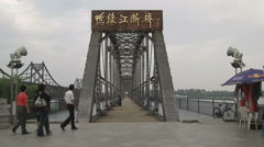 Entrance to a bridge between China and North Korea. Stock Footage
