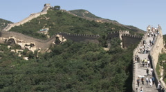Section of the Great Wall of China at Badaling. Stock Footage