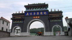 Giant gateway in China. Stock Footage