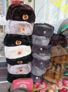 Russian Army Fur Caps Stock Photos