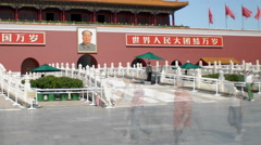 Time-lapse of crowd and building at Tiananmen Square China. Stock Footage
