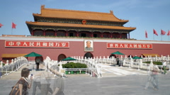 Time-lapse of building and crowd at Tiananmen Square China. Stock Footage