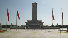 Monument of the Peoples Heroes seen on a sunny day. Stock Footage