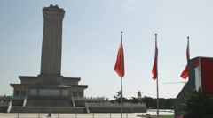 Stock Video Footage of Panning shot of the Monument of the Peoples Heroes seen on a sunny day.