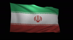 Stock Video Footage of 3D Rendering of the flag of Iran waving in the wind.