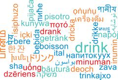 Drink multilanguage wordcloud background concept Stock Illustration