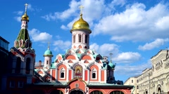 Orthodox church Kazan Cathedral on Red Square in Moscow Stock Footage