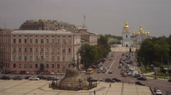 Exterior of Sophia Cathedral in Kiev, Sofia Kievan, Distantly, Sofia Square, Stock Footage
