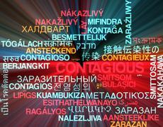 Contagious multilanguage wordcloud background concept glowing - stock illustration