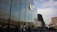 Apple store in Hangzhou west lake Stock Footage