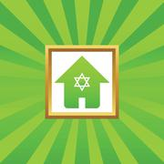 Jewish house picture icon - stock illustration