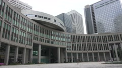 Courtyard Of The Tokyo Metropolitan Government Building 02 Stock Footage