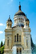Dormition of the Theotokos Cathedral - stock photo