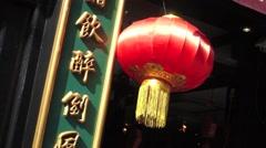 Chinese Lantern, Chinatown, London Stock Footage