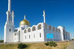 Stock Photo of Exterior of the Nur Astana mosque, Astana, Kazakhstan.
