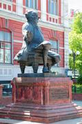 Stock Photo of PERM, RUSSIA - JUN 11, 2013: .Monument to doctor Fyodor Grail in Perm. He was