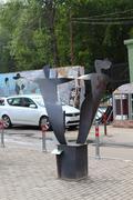 PERM, RUSSIA - JUL 18, 2013: Urban sculpture Dance near Crystal cinema - stock photo