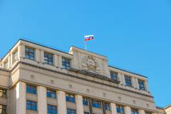 The State Duma of Russian Federation, Moscow - stock photo