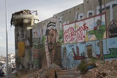 Palestine / Israel Border Wall - stock photo
