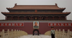 video of the Tiananmen gate entrance to the Forbidden City in Beijing, China Stock Footage