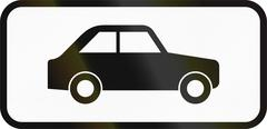 Cars Only In Bangladesh Stock Illustration