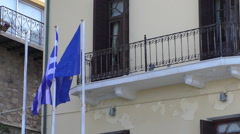 Greece and EU flags by the building Stock Footage