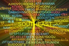 Southeast multilanguage wordcloud background concept glowing Stock Illustration