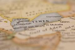 Macro of Yemen on a globe, Stock Photos
