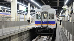 Subway train at Numba station go to Kansai Airport in Osaka, Japan Stock Footage