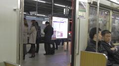 Train Station in OTA on Keikyu Line in Japan Stock Footage