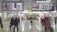 Shimbashi Train Station in Japan Stock Footage