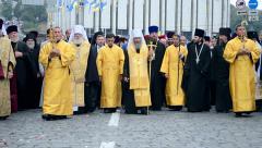 1000th celebration anniversary of the repose of Vladimir in Kiev, Ukraine. Stock Footage