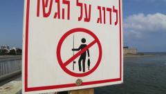 No Fishing sign in Tel Aviv Israel - stock footage