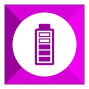 Battery charge level Stock Illustration