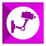 Video monitoring - stock illustration