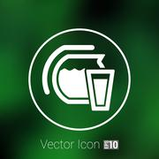 Glass pitcher logo  vector icon compote juice Stock Illustration