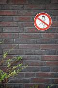 no peeing prohibition sign - stock photo