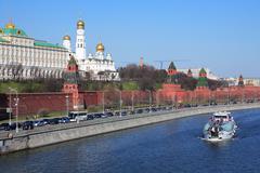 Pleasure Boat On Moskva River Stock Photos