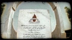 Kuwaiti Marble Sign 3. Vintage stylized video clip. Stock Footage