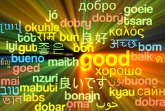 Good multilanguage wordcloud background concept glowing - stock illustration