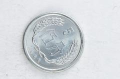 5 YI JIAO Chinese Coin silver alu - stock photo