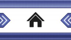 Homepage icon on a pixel screen. Seamless. Stock Footage